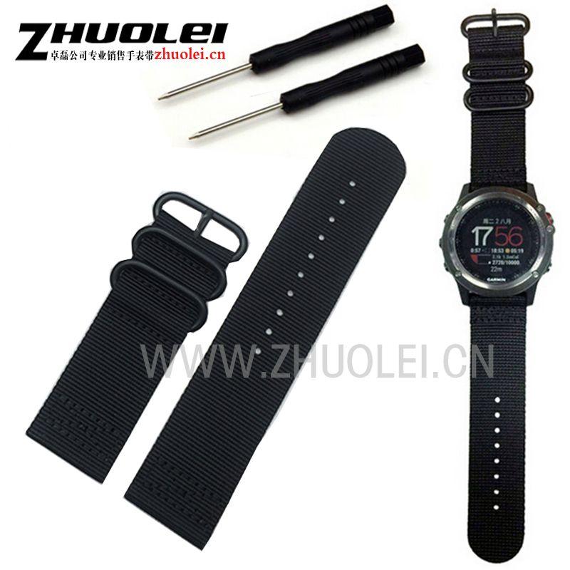 26mm For Garmin Fenix 3 Nylon Watchband Waterproof Strap Wristwatch