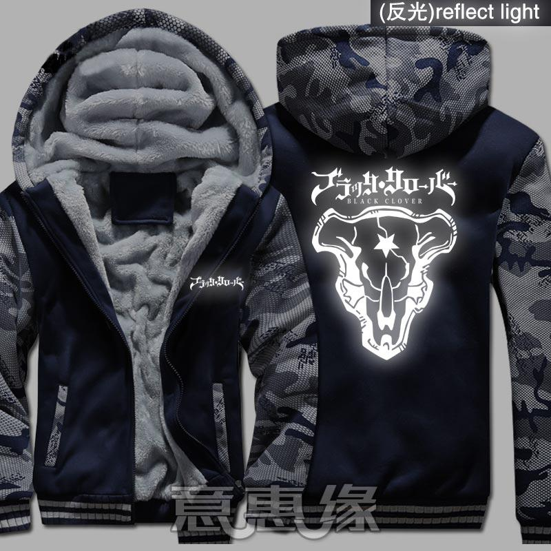 New Winter Warm Black Clover Hoodies Anime Yuno Asta Hooded Coat Thick  Zipper Unisex Cardigan Jacket Sweatshirt UK 2019 From Piaose 9466420c550