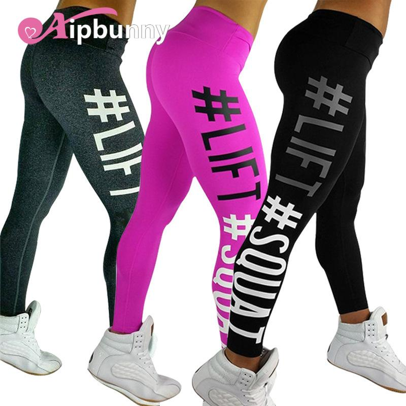 652f6596328e68 Jogging Hips Push Up Running Fast Quick Dry Compression Fitness ...