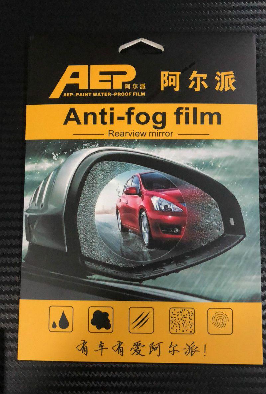 faebdd24ba5 Car rearview mirror rain film anti-fog waterproof film rainy day safe  travel mirror film anti-high beam dust 2018 new