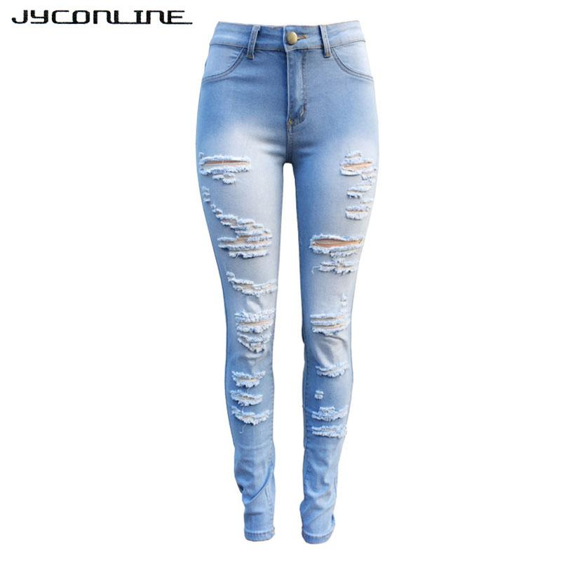 Compre JYConline 2018 Women Gradeint Hole Ripped Jeans Moda Mujer  Blanqueado Push Up Pantalones Vaqueros De Cintura Alta Hollow Out Skinny  Pencil Pants A ... c874bbec59d0