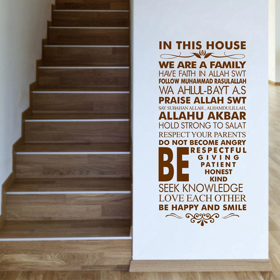 Large Size 105x50cm Islamic Wall Art House Rules Islamic Vinyl Sticker Wall Art Quran Quote Arabic Muslim Z2050