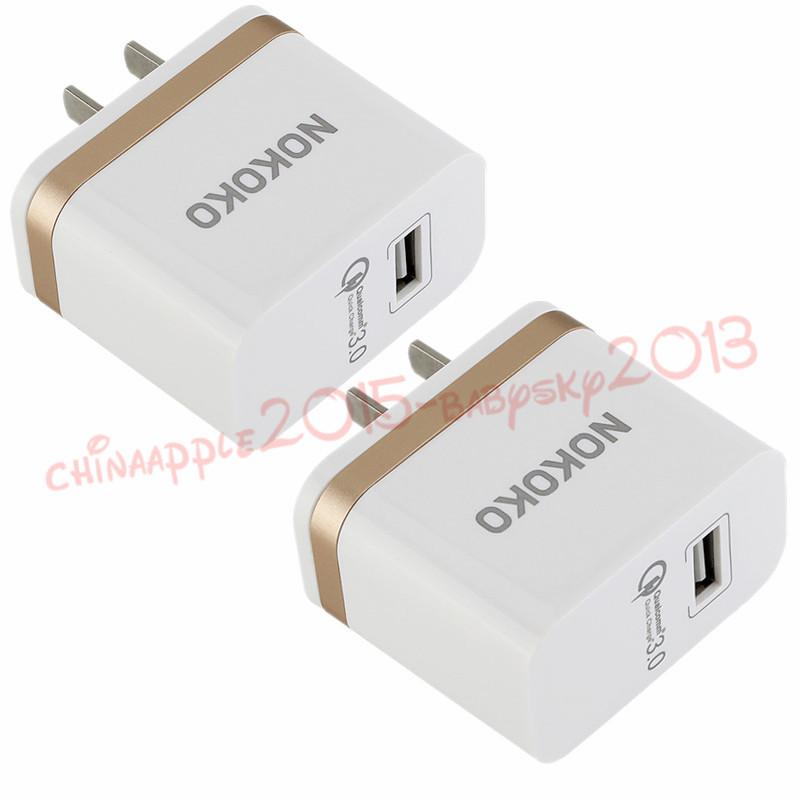 Nokoko charger Best Quality Qualcomm QC 3.0 Quick charger US Wall charger 3A Power adapter for iphone 6 7 8 Samsung s7 s8 android phone mp3