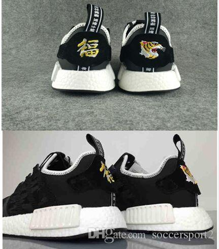 6c2b024449762 INVINCIBLE X NEIGHBORHOOD X NMD Wens Womens Casual Shoes NMD R1 INVINCIBLE  NEIGHBORHOOD Suede Shoes Shoe Sale From Soccersport2