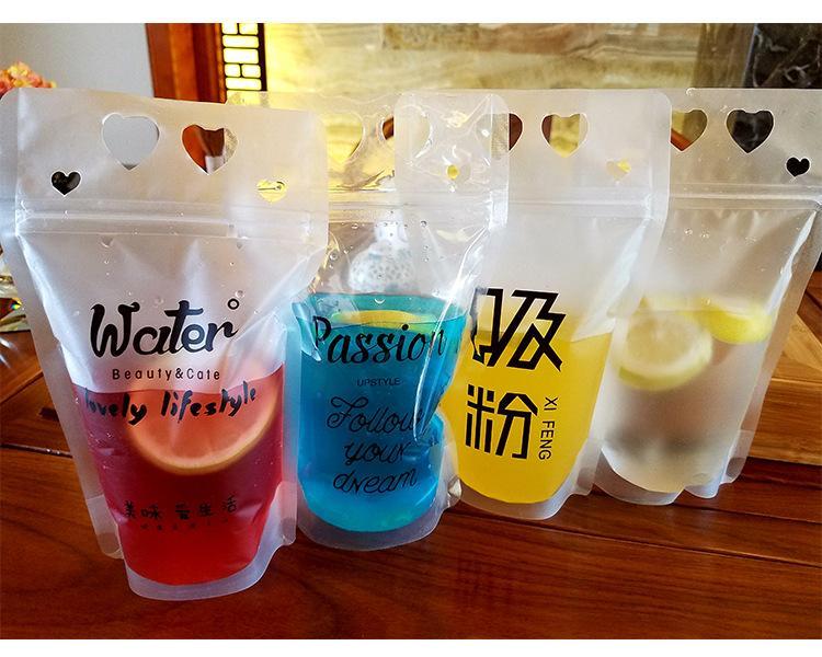 450ml Transparent Self-sealed Plastic Beverage Bag DIY Drink Milk Coffee Container Drinking Bag Fruit Juice Food Storage Bag