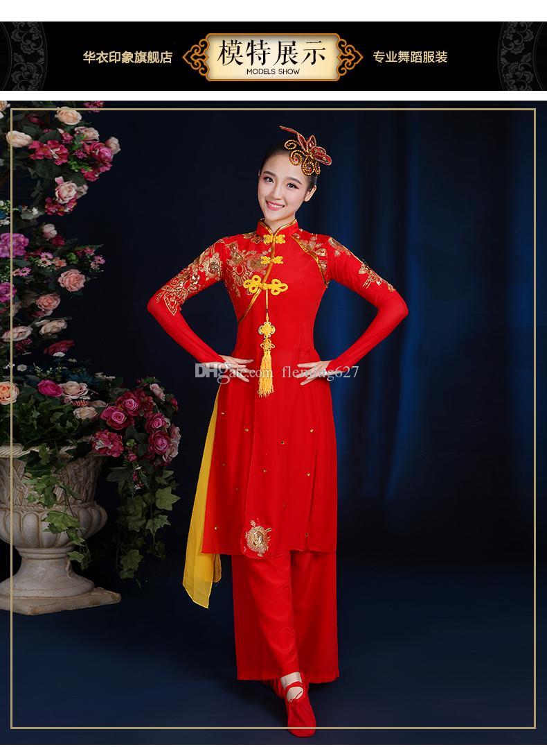 Vendita calda Fan danza nazionale abbigliamento antico vestito Yangko Costumi di danza tradizionale cinese costumi di danza orientale