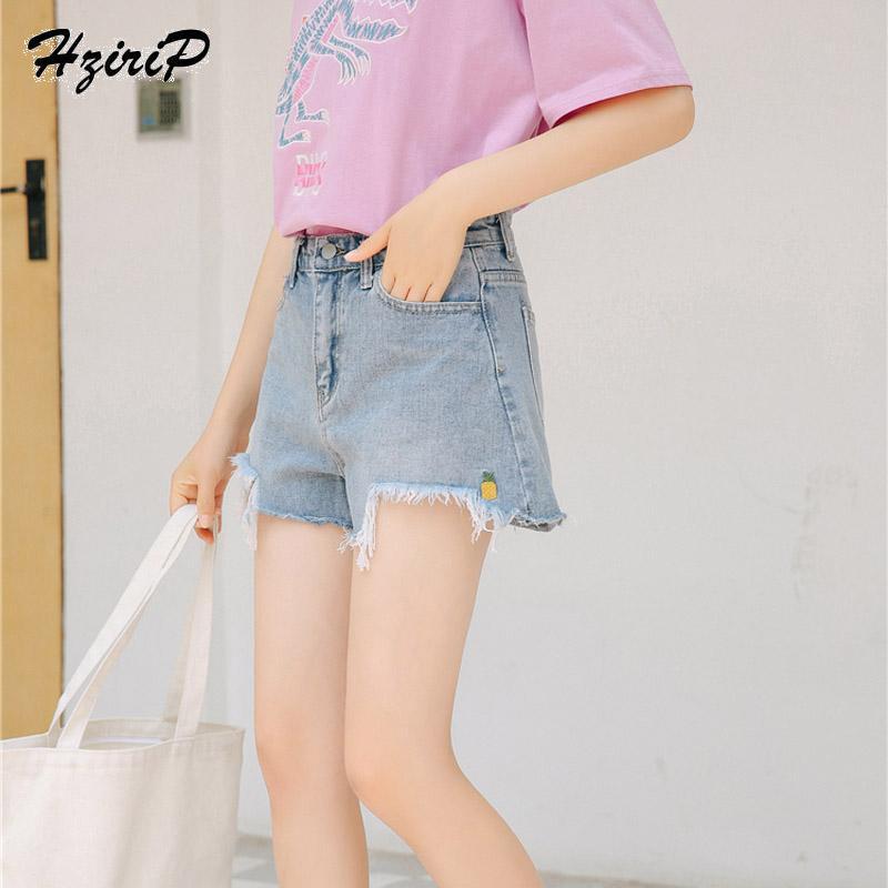 Compre HziriP Pantalones Cortos De Moda Pantalones Cortos De Mezclilla  Ocasionales De Cintura Alta Mujeres 2018 Pantalones Cortos De Moda Casual  Calcetines ... 419278fb7e2a
