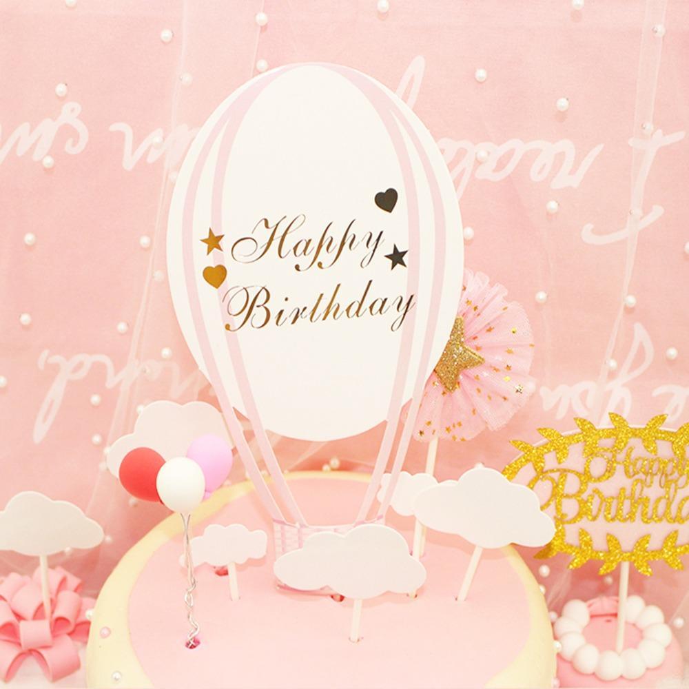 2019 Baby Shower Birthday Hot Air Balloon Supplies Bake Accessoires