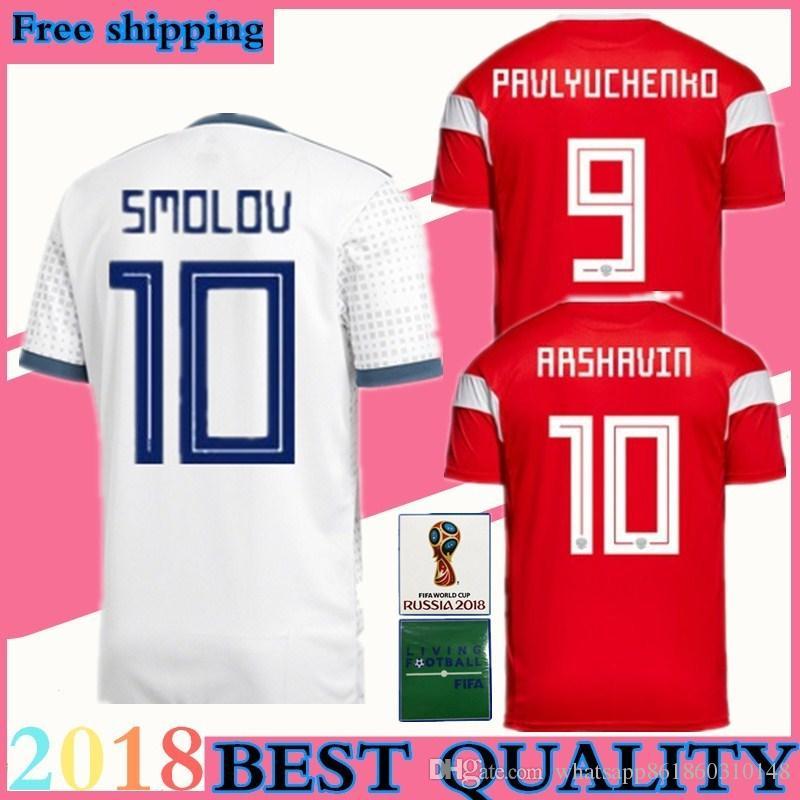 2018 World Cup Russia Soccer Jerseys 18 19 Russian Home Red AWAY ... a29b8d001