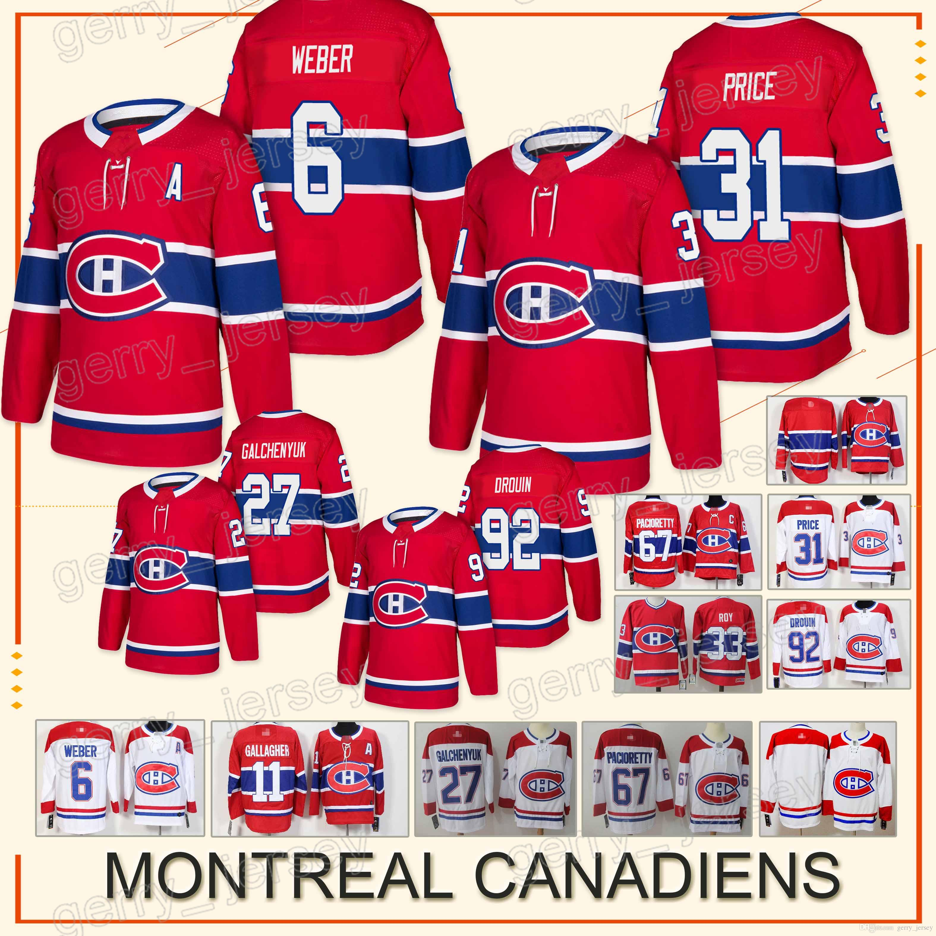 0be7b953d ... coupon montreal canadiens jersey 31 carey price 6 shea weber 67 max  pacioretty 27 alex galchenyuk