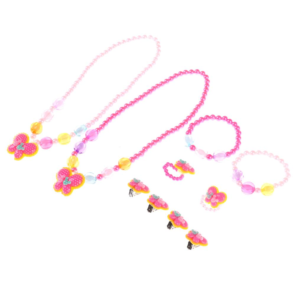 Candy Beads Resin Plastic Kids Jewelry Set for Children Butterfly Pendants Necklace Bracelet Ring Earrings Baby Jewelry