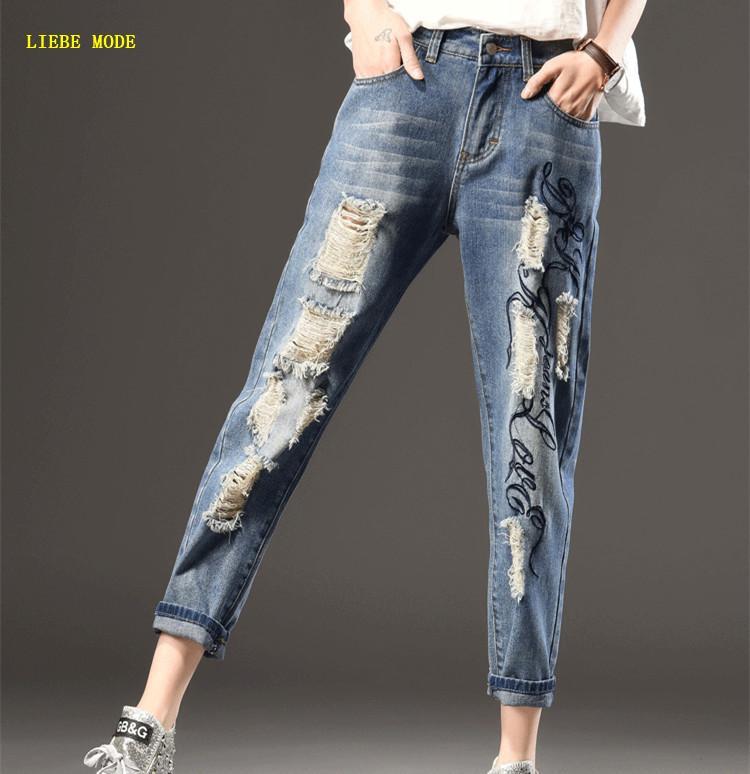 83289b7392 Compre Tamaño Grande 4XL 5XL 6XL 7XL Pantalones Vaqueros Rasgados Mujer  Agujeros Pantalones De Mezclilla Letra De Mendigo Impreso Pantalones  Vaqueros Para ...