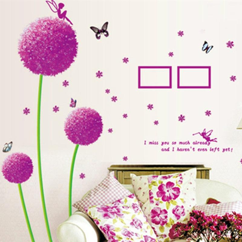 Diy Wall Sticker Purple Dandelion Wallpapers Bedroom Mural Art