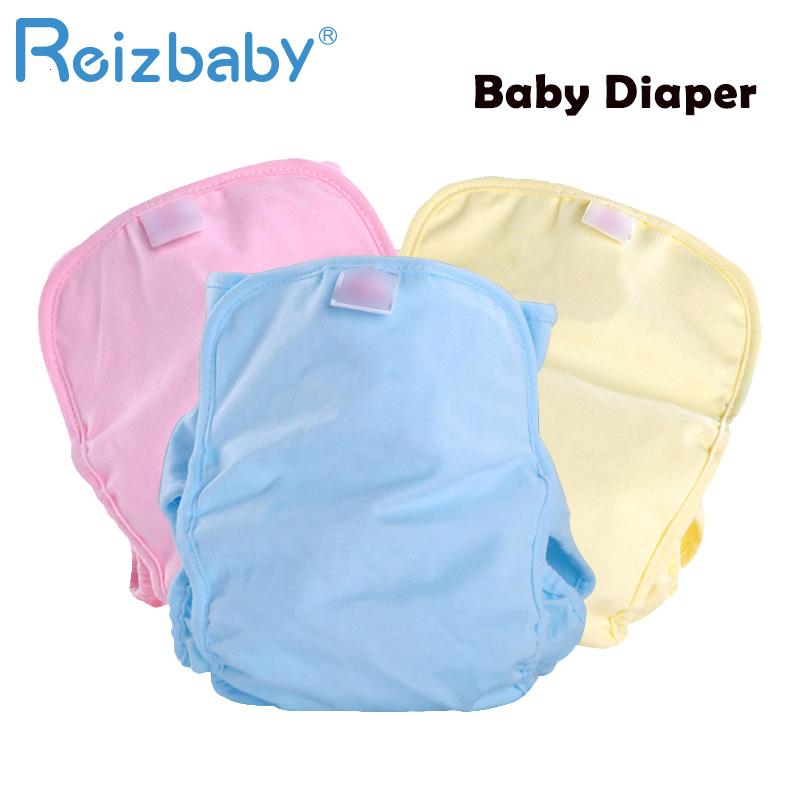 Reizbaby High Quality Baby Cloth Diaper Reusable Washable Waterproof