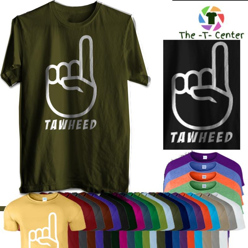T Shirt Novità Islam Tawheed Acquista Religione Musulmani Pace Gym BsdohxrtQC