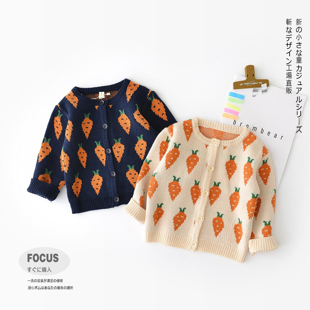 3d1c2d634 Baby Kids Clothing Cardigan Sweater Boy Girl Carrot Print Design ...