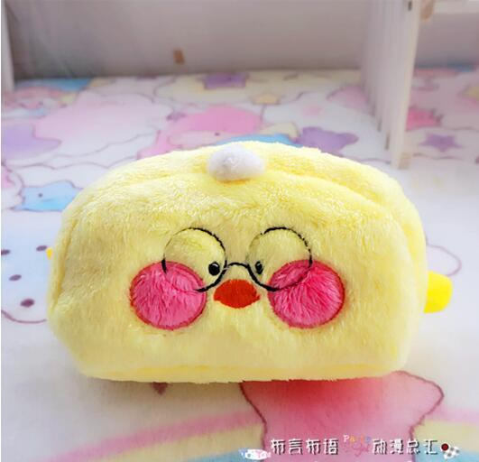 63e5b128e812 2019 Plush Toy 18cm Cafe Mimi Glasses Yellow Duck Zero Case Little  Stationery Students Pencil Bag Creative Gift From Paradise13