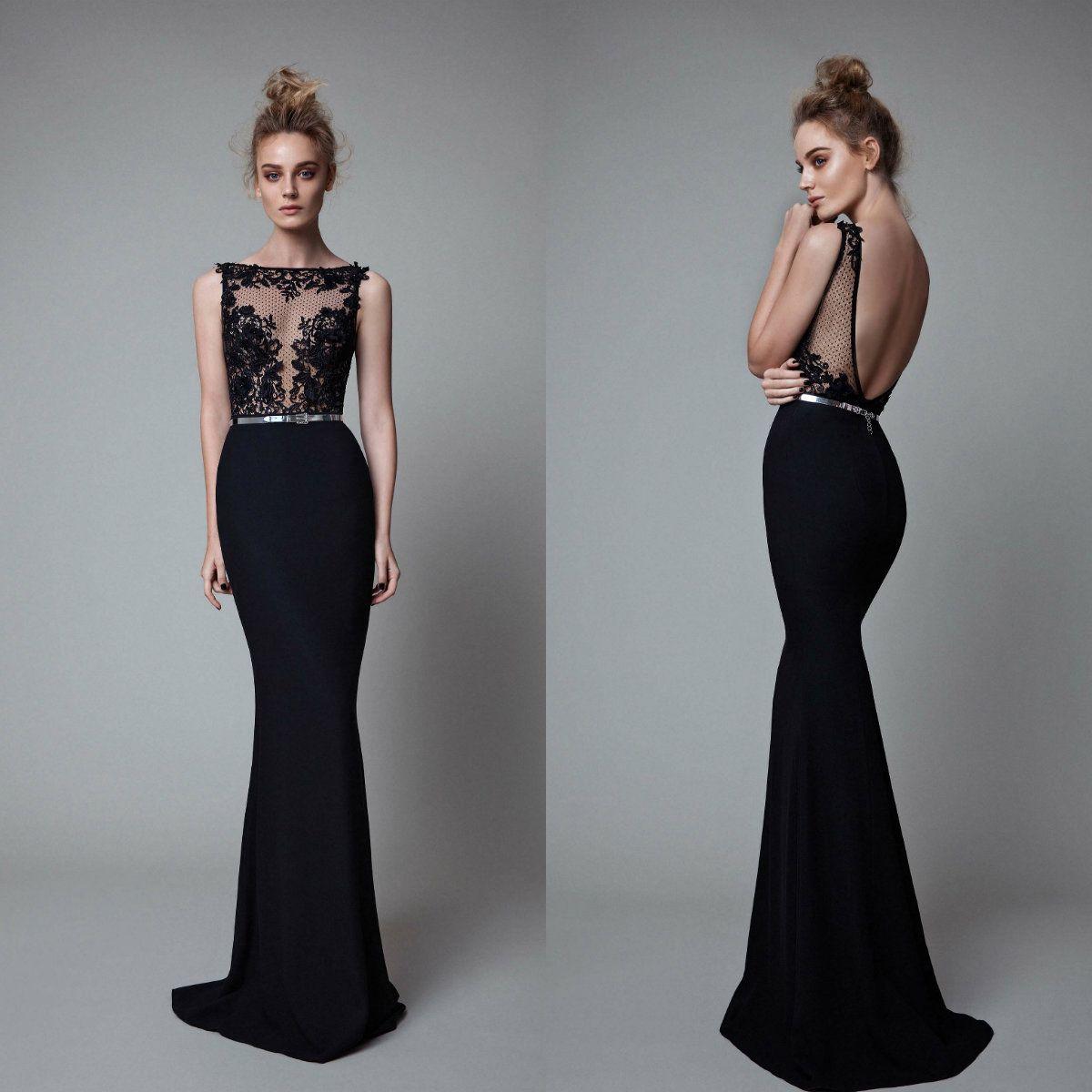 Black Lace Prom Dress Cream