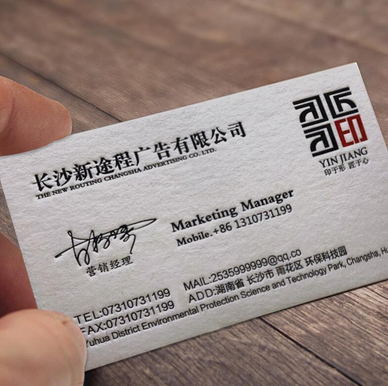 Acheter Cartes De Visite Personnalisees Blanc Business Impression Papier Carte Dappel Societe Contacts Informations Nom