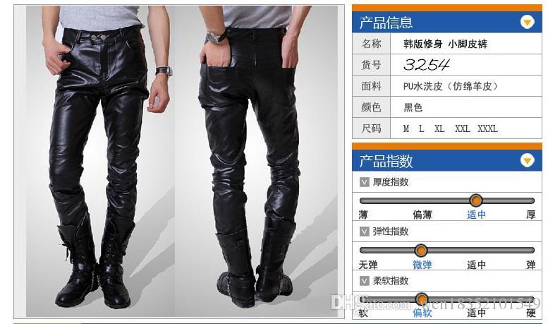 Men all-match fashion Tights Pants Slacks locomotive PU leather trousers hot Korean character