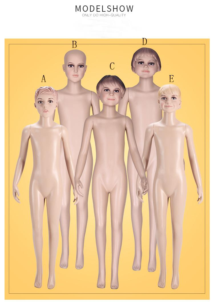 Best Quality New Child Plastic Mannequin Children Full Body Model Made In China Factory Hot Sale