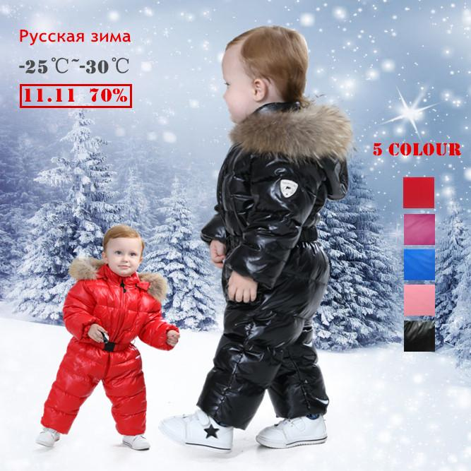 Fashion 2017 winter jacket for girls clothes , baby snowsuit nature fur hooded warm Winter Ski suit children's clothing coats