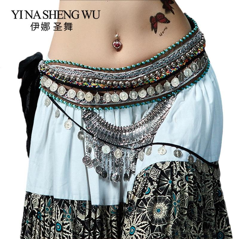 Women ATS Tribal Belly Dance Hip Scarf Waist Belt Adjustable Belly Dance Coins Beaded Chain Gypsy Adult Tribal Style Girdle Belt