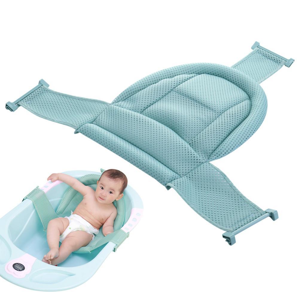 2018 Adjustable Bathing Bathtub Seat Baby Bath Net Infant Shower ...