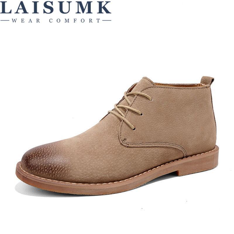ded02d55e9 Compre LAISUMK Botines De Cuero Para Hombres Breathable Botas De Cuero Para  Hombres Zapatos De Tacón Alto Zapatos De Invierno Casual Botas Homme A   41.27 ...