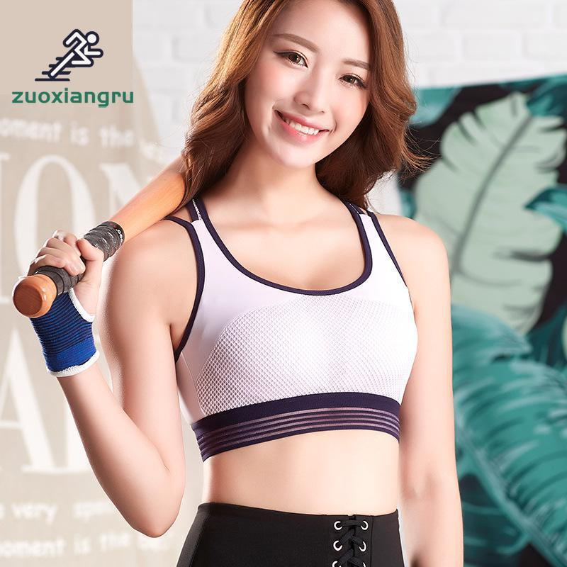 b85d822a6dd58 2019 Sexy One Shoulder Solid Sports Bra Women Fitness Yoga Bras Gym Padded  Sport Top Athletic Underwear Workout Running Clothing From Johiny