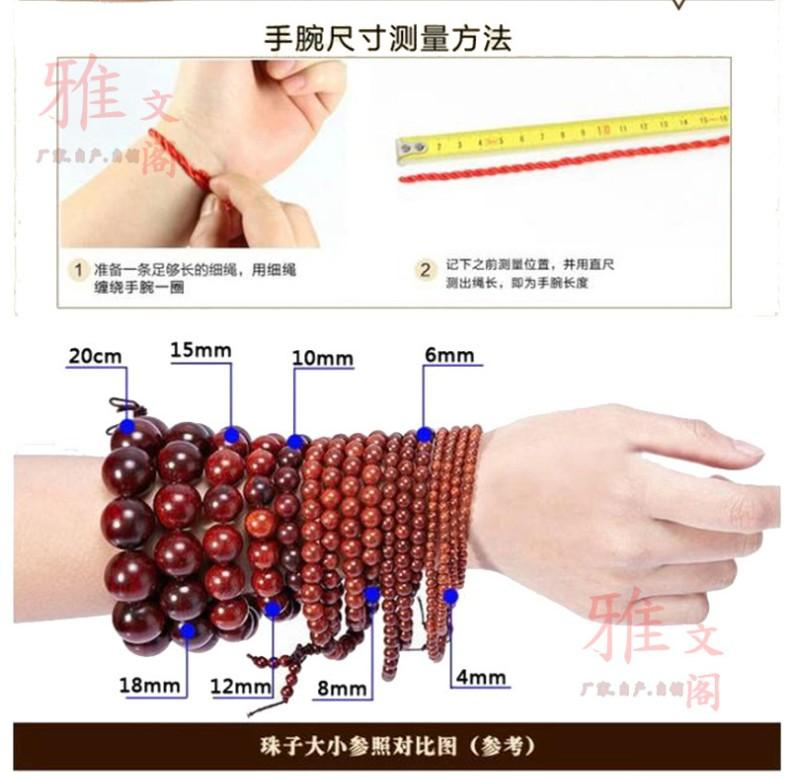 Cat 108 rosewood Rosary Bracelet Brazil lobular red rosewood pear beads hot models recommended
