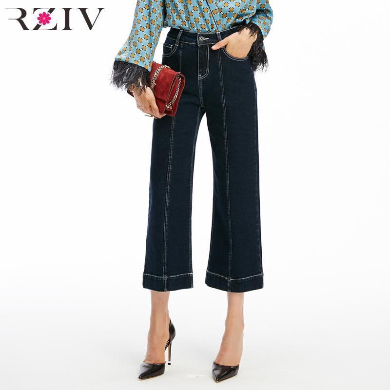 Compre Rziv Otoño 2018 Mujeres Pantalones De Mezclilla Pantalones Vaqueros  De Color Sólido Casual Holgados Jeans Línea Diseño Pierna Suelta A  52.53  Del ... b666d8a33ed4