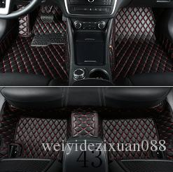 For Bmw 5 Series F10 E60 Car Floor Mats Front Rear Liner Waterproof