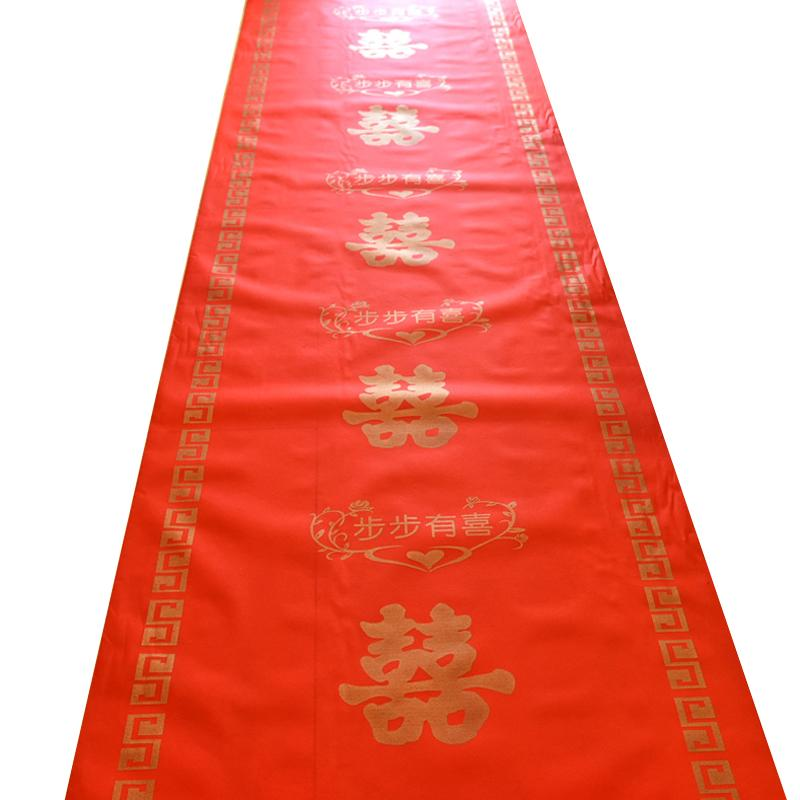 Chinese wedding carpet