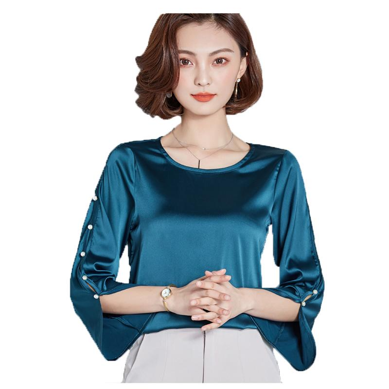 f4e29aedd92 2019 NAGODO Women Blouses 2018 New Spring Summer All Match Long Sleeved  Blusas Satin Loose Shirt Women Tops With Pearl Plus Size 3XL From  Vanilla15
