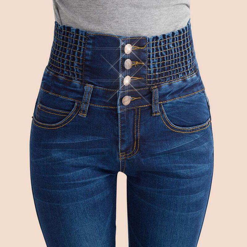 85a79ec71992d 2019 New Jeans Womens High Waist Elastic Skinny Denim Long Pencil Pants  Plus Size 40 Woman Jeans Camisa Feminina Lady Fat From Netecool