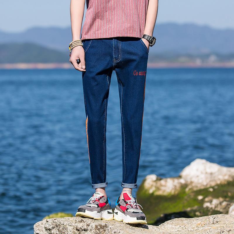 2019 Spring And Summer 2018 Men S Korean Version Fashion Trend Teen