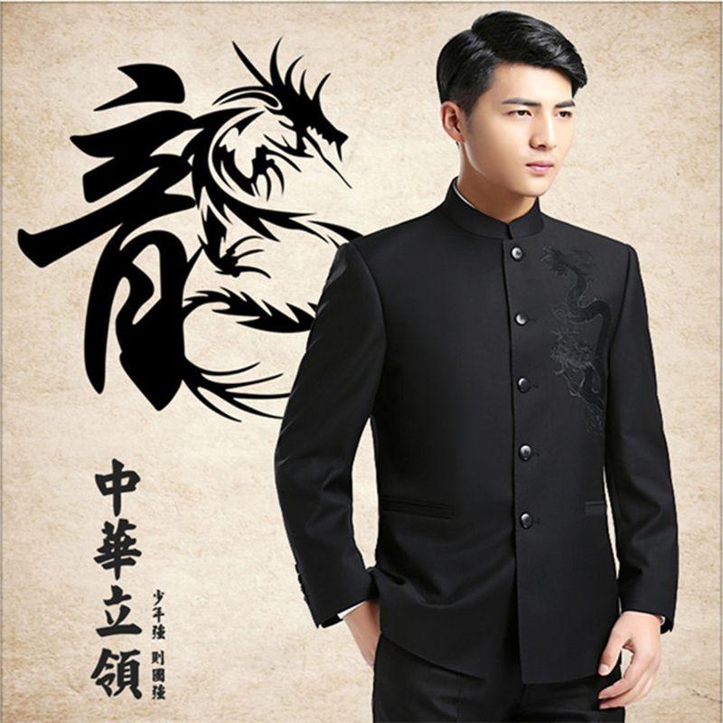 c2e0fa5ac Dragón Bordado Mandarín Collar Trajes Chaquetas Para Hombre Estilo Chino  Blazers 2017 Nuevo Traje Masculino Chaqueta Traje de túnica chino Ropa