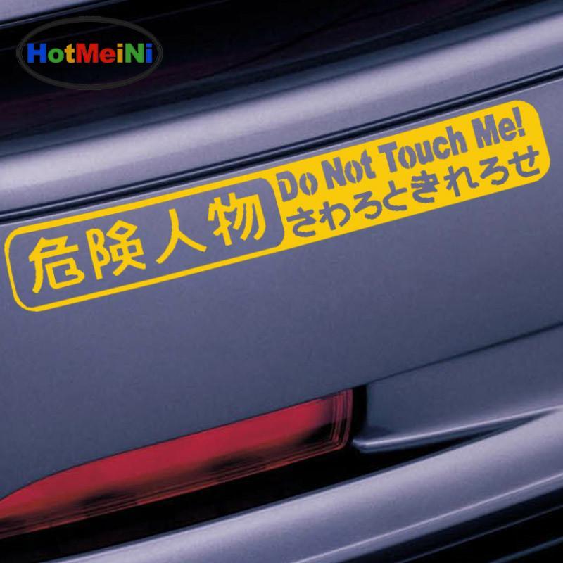 Großhandel Aufkleber Jdm Auto Aufkleber Zubehör Japanische Schriftzeichen Gefährliche Person Berühren Mich Nicht
