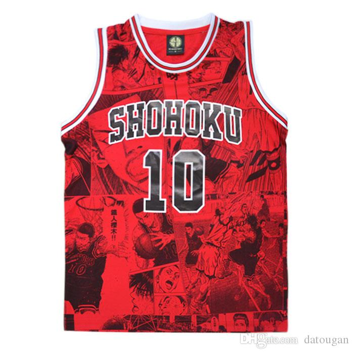 Slam Dunk Shohoku High School No.10 Hanamichi Sakuragi Cosplay Camouflage  Vest Basketball Jersey Suit Cheap Cosplay Discount Halloween Costumes From  ... c2116a48c