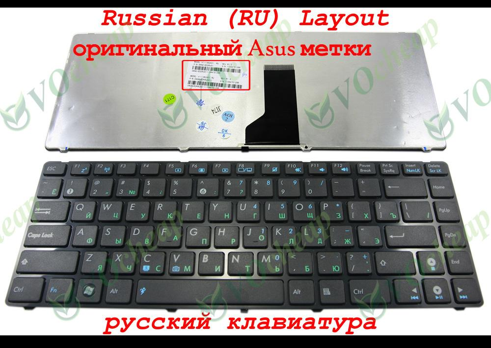 Asus K42F Notebook Keyboard Drivers