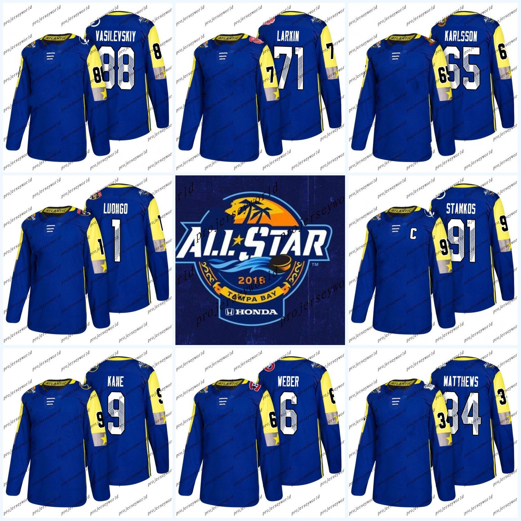 save off c1f6f 9be31 Matthews All Auston 2019 Star Jersey lockup.paganellisport.com