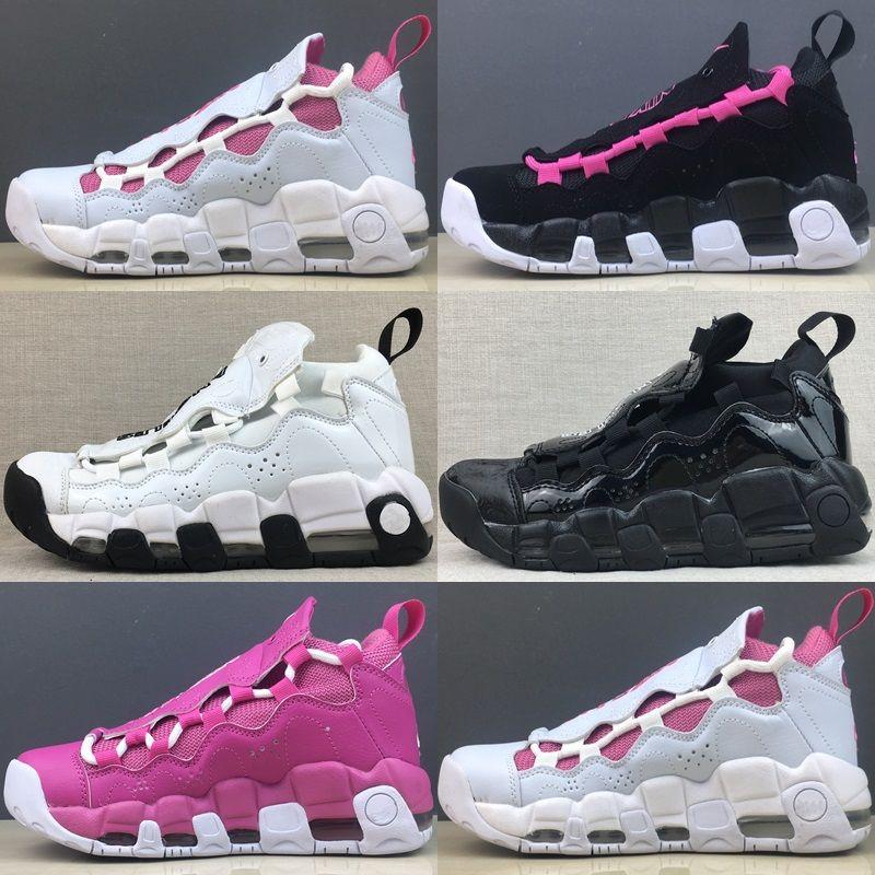 official photos ec2b3 ce25b 2018 New Air More Money QS Men Basketball Shoes Scottie Pippen Mens Black  Blue Green Uptempo Sneakers Trainers Basket Ball Man Sports Shoes Cp3 Shoes  Kids ...