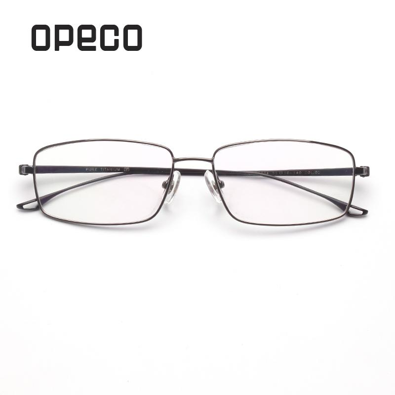 022924d0810d Opeco Men's Pure Titanium Eyeglasses Frame RX able Glasses Full Rim Light  Weight Myopia Optical Eyewear