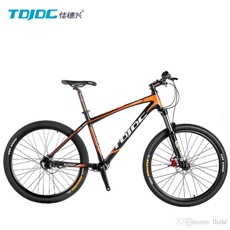 26 Inch No Chain Bicycle, Shaft Drive Mountain Bike, Aluminum Alloy ...