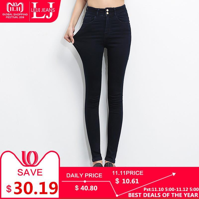 ... Tallas Grandes Jeans Para Mujeres Pantalones Vaqueros Negros Pantalones  De Mezclilla De Cintura Alta Para Mujeres Pantalones Elásticos Ajustados  Lápiz ... 4ad4dcbd4fc2