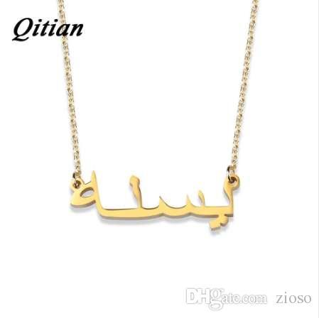 l'atteggiamento migliore 07d71 c15b1 Nome arabo collana girocollo in acciaio inox color oro personalizzato  personalizzato collane pendenti con ciondoli personalizzati
