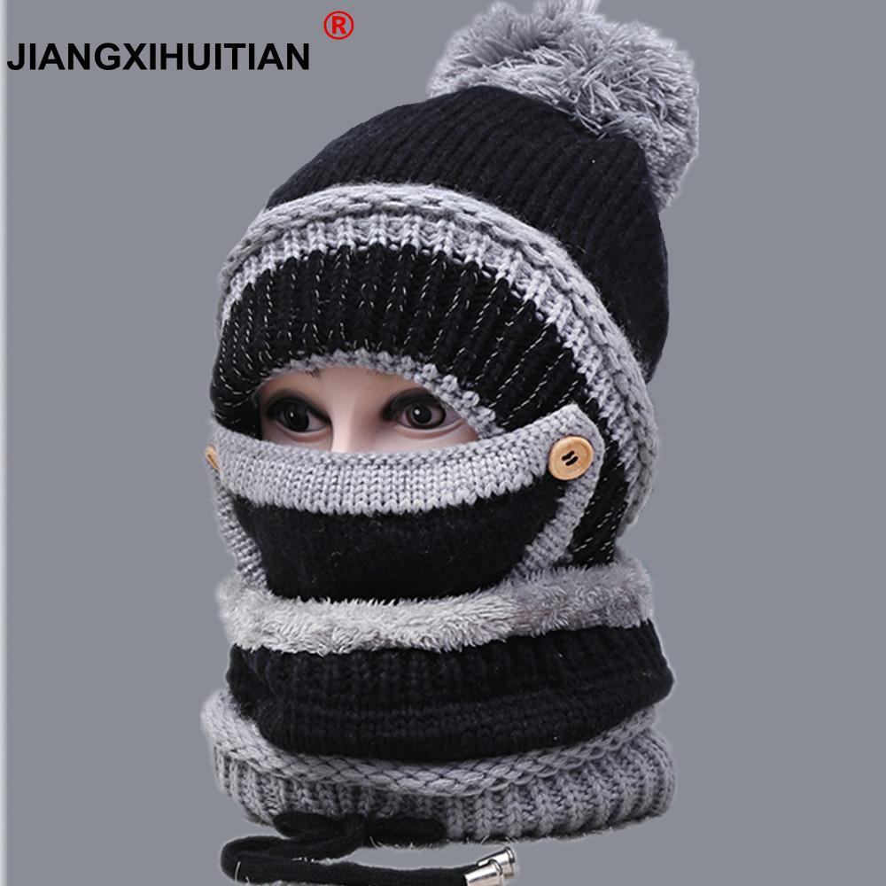 0286afddd 2018 Balaclava Button pompom Knitted hat scarf cap neck warmer Winter Hats  For Men women skullies beanies warm Fleece mom cap D18110601