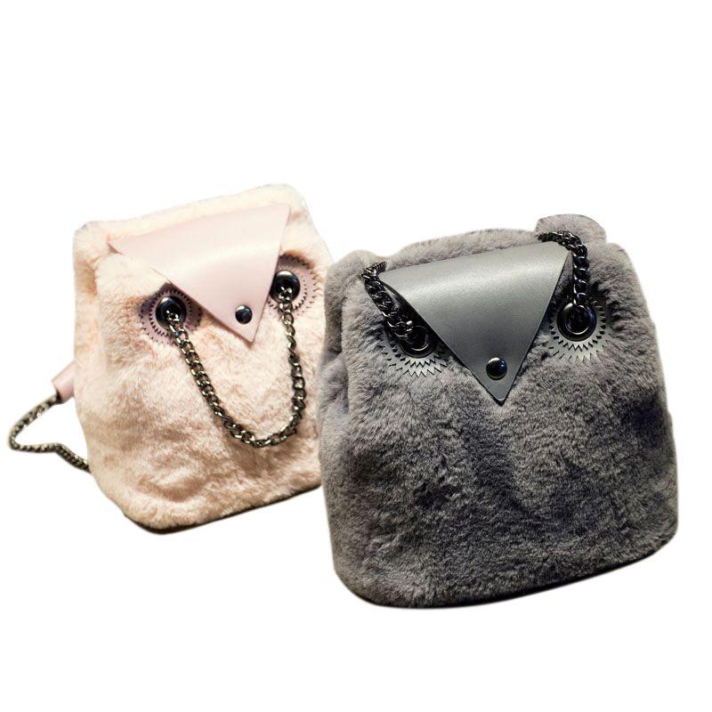 Fashion Mini Cute Owl Face Shoulder Bag Purse Ladies Handbags Women Faux  Fur Handbags Girls Cartoon Crossbody Phone Bag Owl Fiorelli Handbags  Discount ... 77798612df1a3