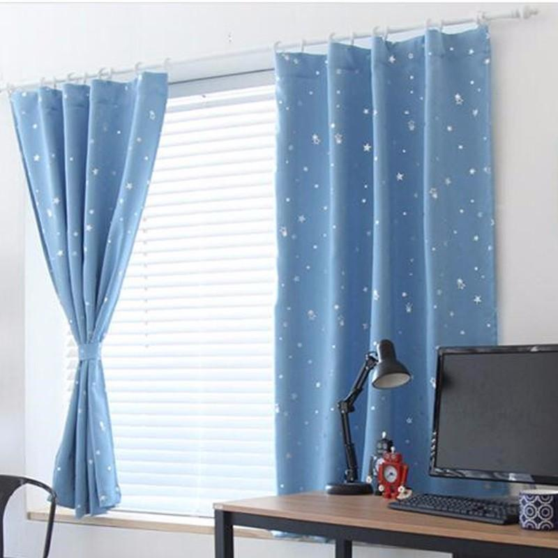 Wholesale 139cm x190cm Star Kids Child room curtains with 5 colors Blackout  Thermal Solid Window Curtain For Living room Decor
